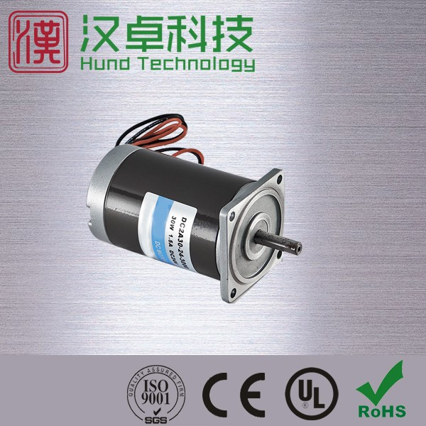 high torque industrial working of dc motor