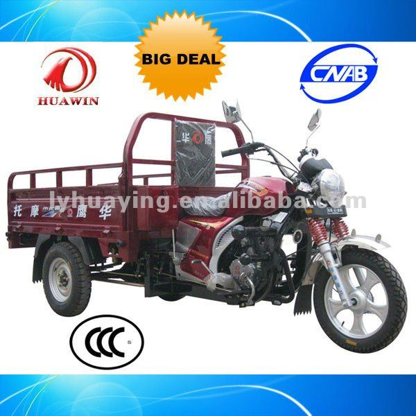 HY200ZH-ZHY air-cooled three wheel motorcycle