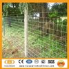 High quality cheap ISO & CE professional manufacture of farm guard field fence