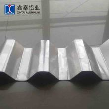 China aluminum roofing corrugated aluminum sheet for roof