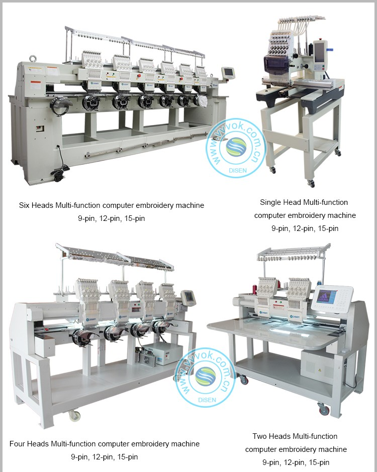 2016 disen multifunction 12 needles single head embroidery machine