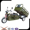 Cheap Motorized Tricycle, Cargo Three Wheel Motorcycle 2016