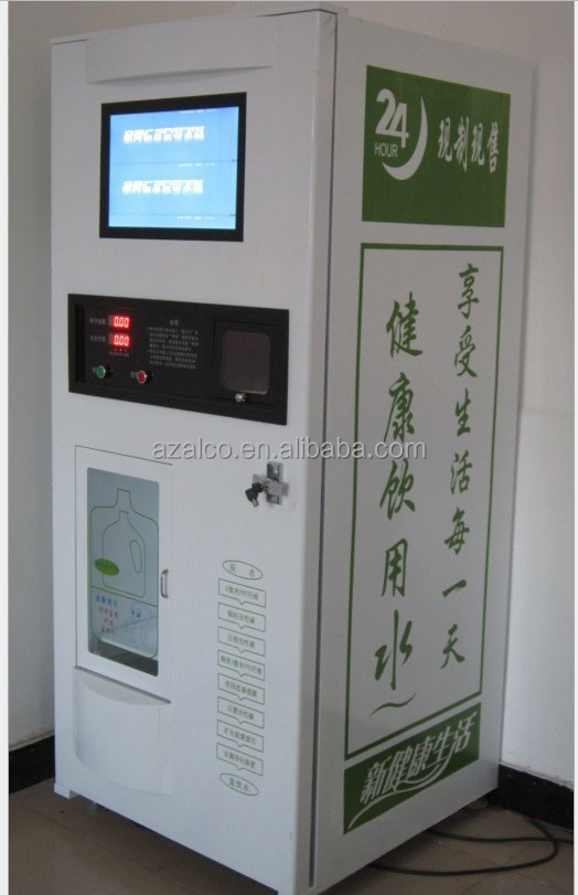 automatic milk/soda/water vending machine for sale with refrigeration
