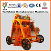 Direct factory price QMR4-45 concrete block making machine mobile block making machine