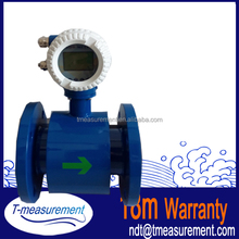 2015 trending new products liquid controls electromagnetic flow meter