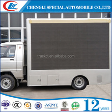 The most popular advertising equipment led mobile truck 4x2 170hp led signboard vehicle 11.5P advertising mobile stage van