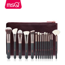 MSQ New Arrival 15Pcs Custom Logo Cosmetics Brush Rose Gold Makeup Brush Set
