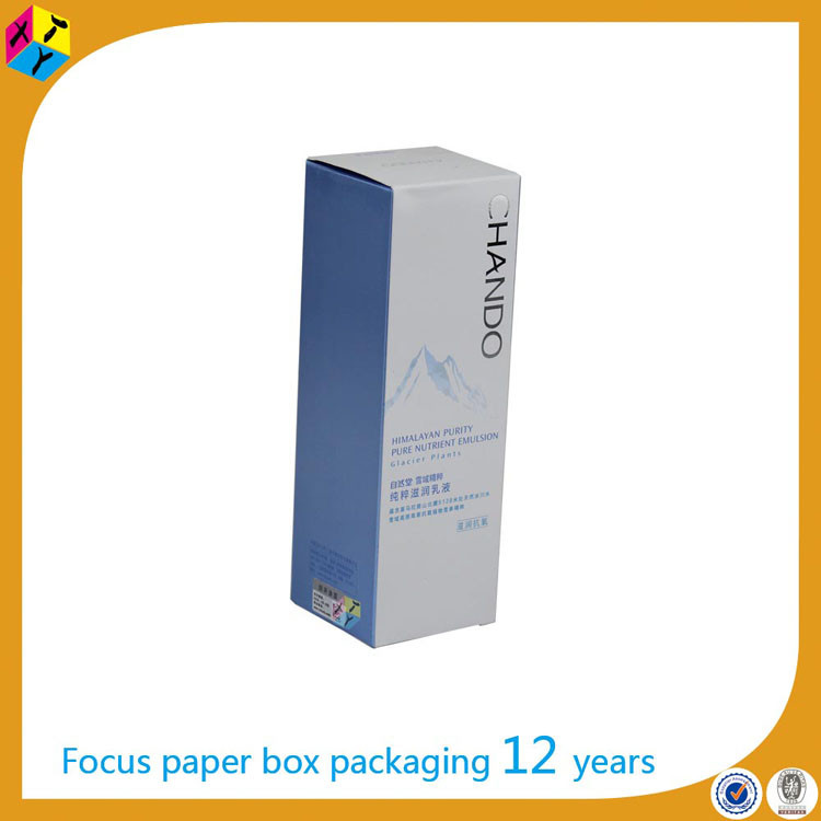 white card paper cosmetic packaging boxes