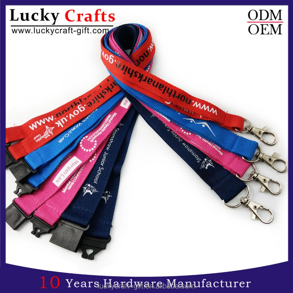 high quality make your own custom lanyard online