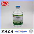 10% Levamisole sterile solution for injection