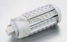 15w Led down light lamp replace for philips 26w CFL