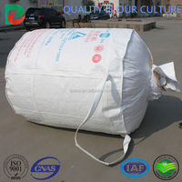 flexible bulk container liner bag