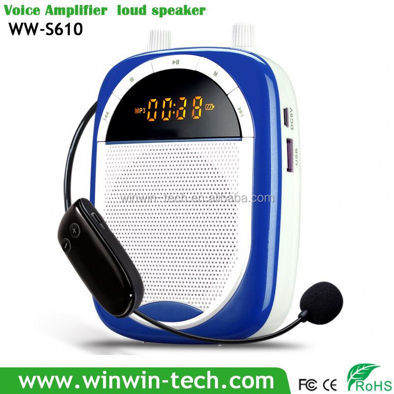 sound amplifier for hearing impaired