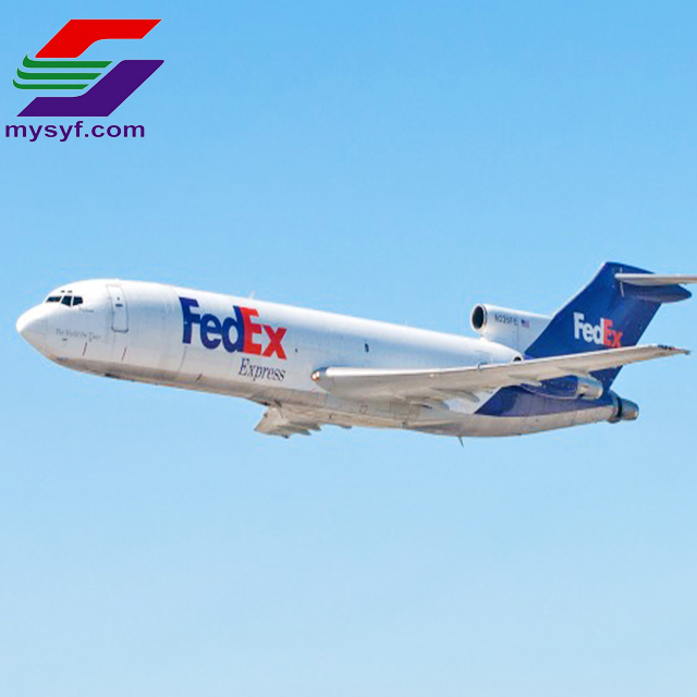 FEDEX freight forwarder alibaba delivery express from China to Brunei door to door