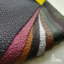 PU material and flocked pattern pu leather