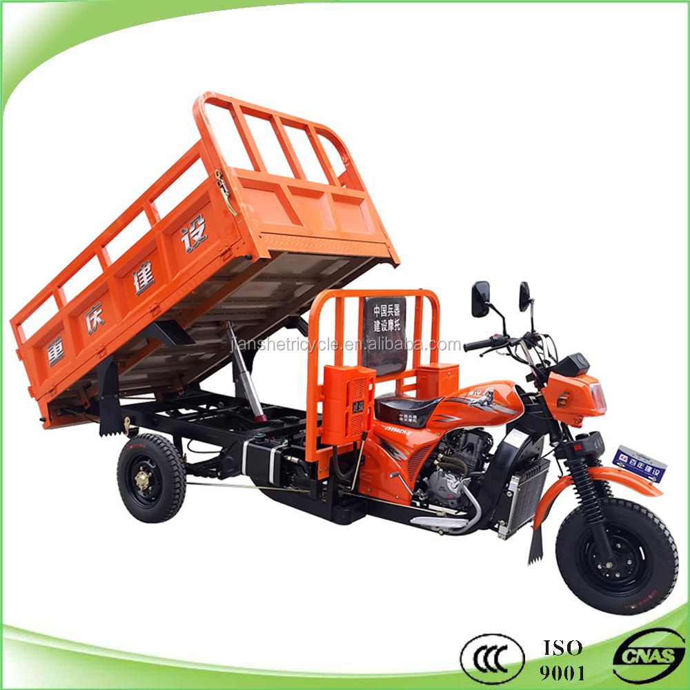 200cc water cooling auto dumper three wheeler tricycle