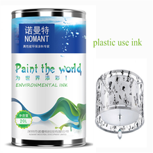 High quality plastisol ink for shose textile printing