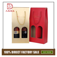 Custom logo cheap recyclable packing gift box for wine glass