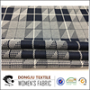 2017 Shaoxing Textile Fabric Material For