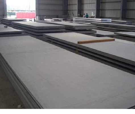 q235b steel price from China supplier
