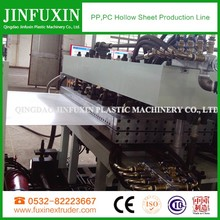 1-3 mm PVC imitation marble sheet/board extrusion line /machine