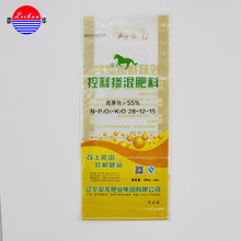 Excellent quality different types rice packaging bopp woven laminated plastic bag for grocery