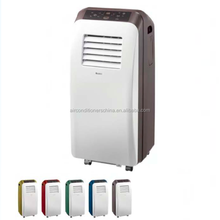 Cutee portable air conditioners