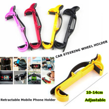 Factory Hotselling Universal Mobile Phone Car Sterring Wheel Holder for big screen Phone Sun-visor Tube Mount Anywhere to use