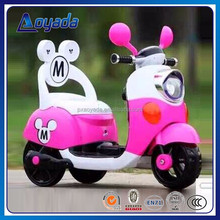 2017 New children kids mini electric motor motorcycle in China