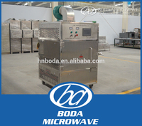 Industrial Food Drying Machine/heating oven