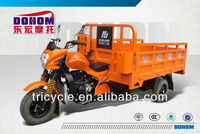 250cc water cooled 3 wheel cargo chongqing tricycle