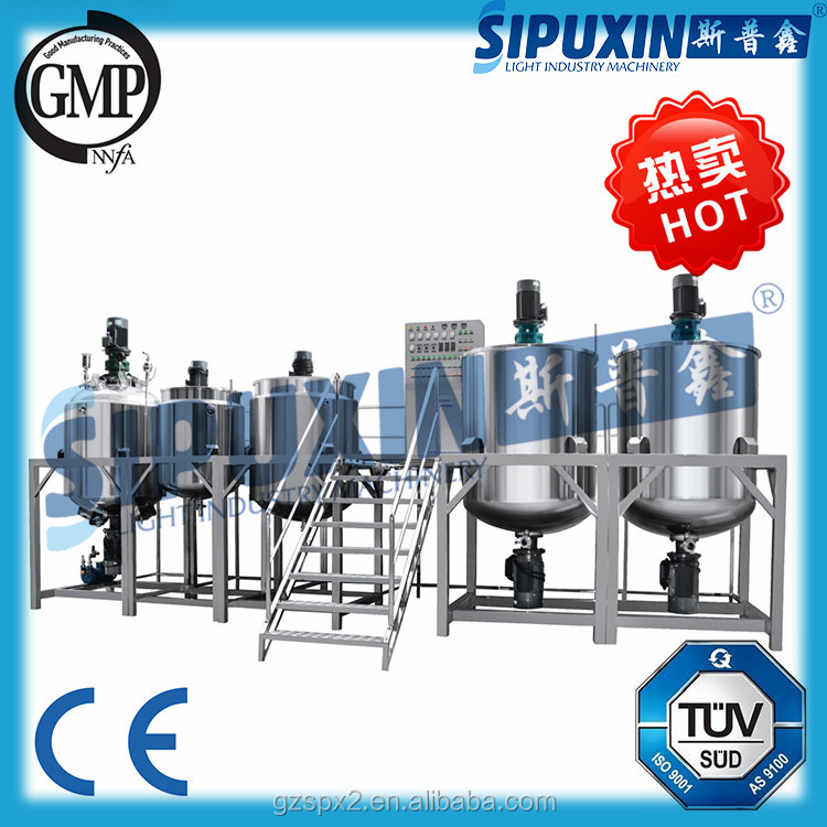 Sipuxin Factory supply steam heating vacuum emulsifier blending mixer