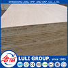 15mm laminated wood block board from shandong LULI GROUP China manufacturers