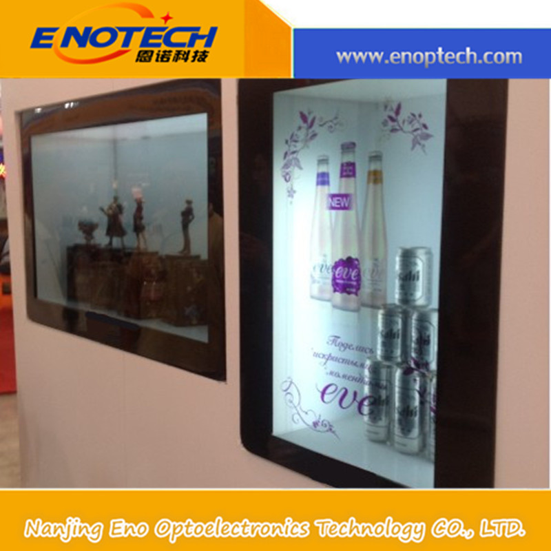 a see through transparent lcd display 2015alibaba best sellers