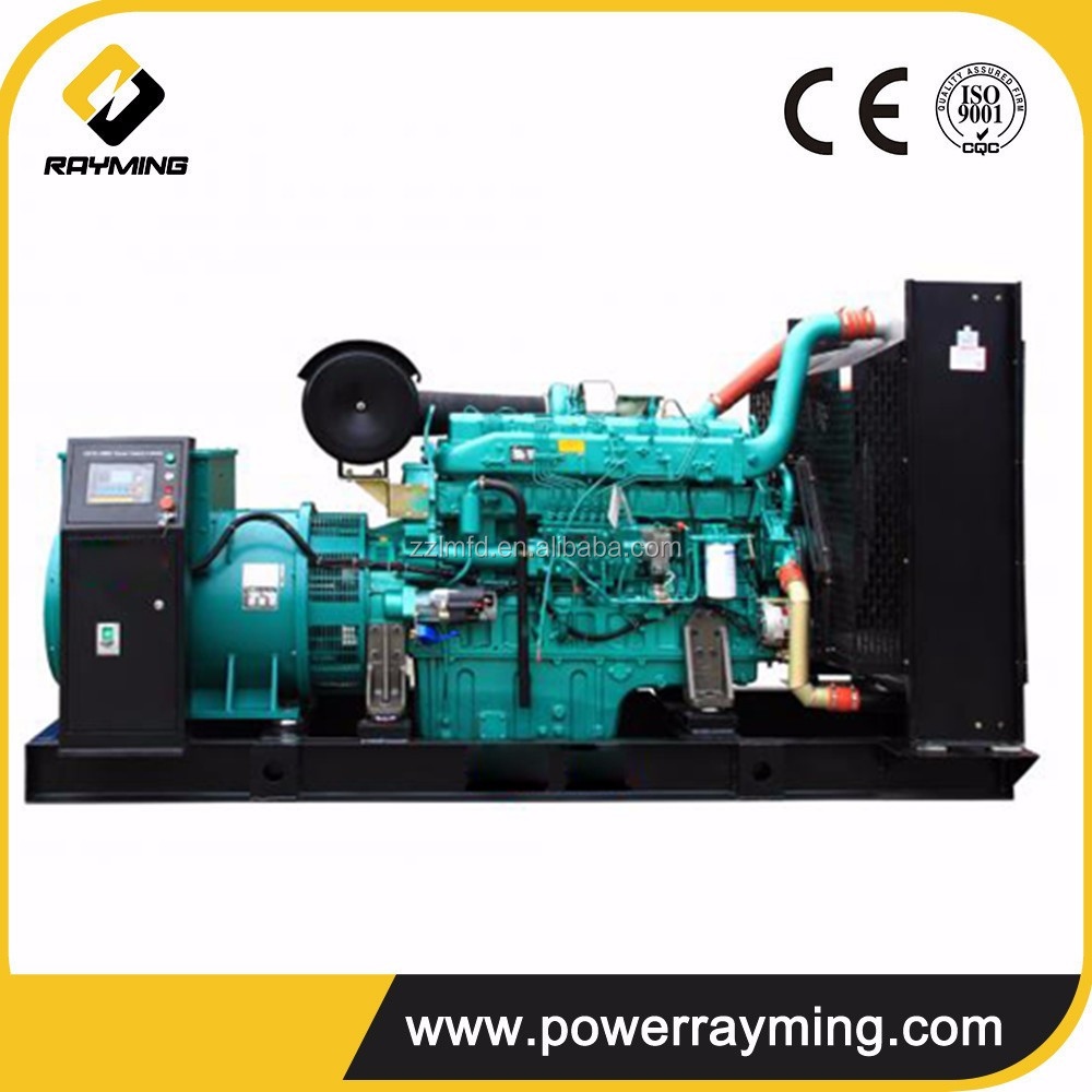 Widely Used And China Supplier Genset Price 50kw Diesel Generator