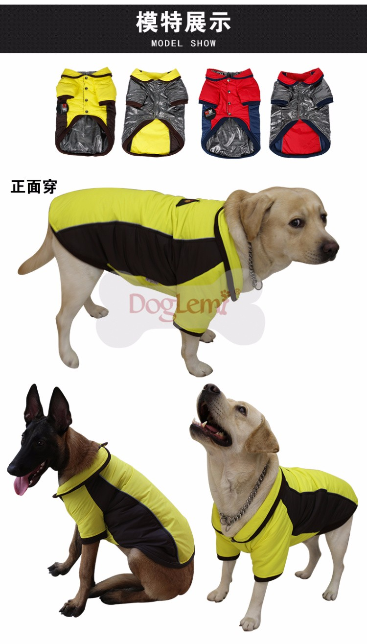 Reversible Heat Reflective Dog Coat Outdoor Waterproof Warm Large Dog Coat Pet Clothes