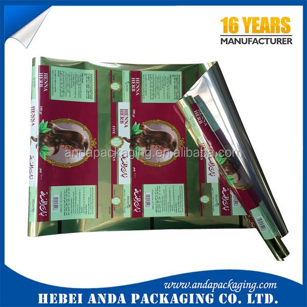 lotion packaging plastic material / 10ml Aluminium foil shampoo packaging sachet film/Cosmetic Sample sachet