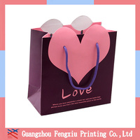 2015 Newly Christmas Paper Packing Bag