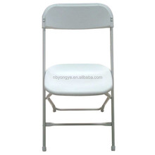 outdoor plastic folding chair with metal frame