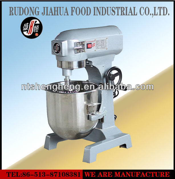 bakery mixing machine/industrial mixer price