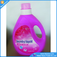 2kg laundry detergent with fluorescent-free