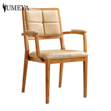 Factory supplier Imitation wooden dinning chair aluminum stackable arm meeting chair