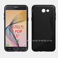 2017 New Arrival S line gel cell phone case for Samsung J7 Perx J7 V