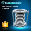ductile iron pipe fittings flanged expansion joint accordion pipe