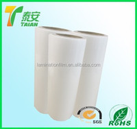 Efficient,low-cost and environmental Bopp thermal lamination film/Professionally Export Bopp Film/pouch grade,printing grade,lam