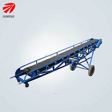 Height Adjustable Portable 50kg Grain Bag loading Belt Conveyor
