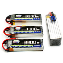 lipo battery 14.8v 3300mah for 450/500/600 rc helicopter lipo battery 14.8v 20C 4s with T connector