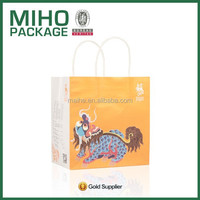 High quality customized paper bag paper carrier bag