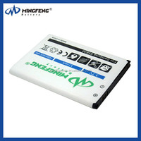 1300mah original quality for samsung s5830 3.7v li-ion mobile battery cheap