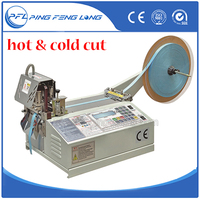 PFL-990 Hot & cold knife fabric tape cutting machine